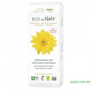 Органічні прокладки Eco by Naty Super 12 шт