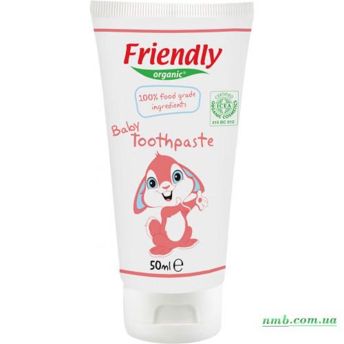 Органическая детская зубная паста фото