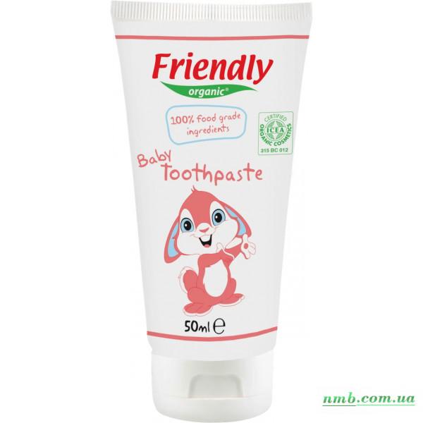 Органічна дитяча зубна паста фото