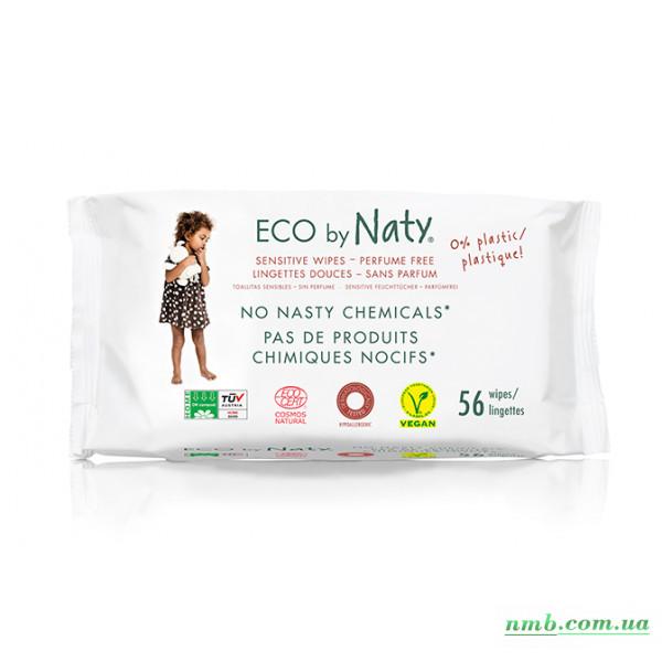 Органічні серветки Eco by Naty без запаху 56 шт фото