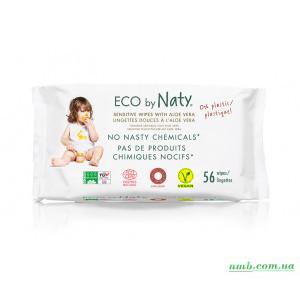 Органические салфетки Eco by Naty с алоэ 56 шт
