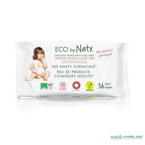 Органічні серветки Eco by Naty з алое 56 шт фото