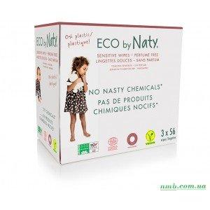 Органические салфетки Eco by Naty без запаха 168 шт (3 упаковки в 1)