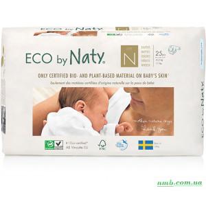 Органические подгузники Eco by Naty Размер 0 (до 4,5 кг) 25 шт фото