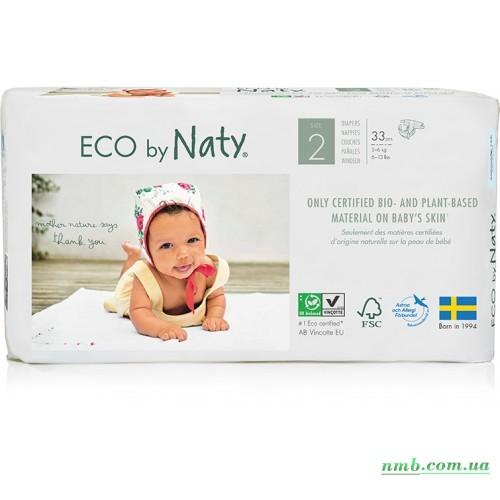 Органические подгузники Eco by Naty Размер 2 (от 3 до 6 кг) 33 шт фото