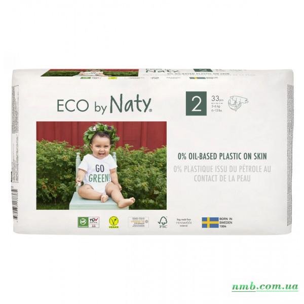 Органічні підгузники Eco by Naty Розмір 2 (від 3 до 6 кг) 33 шт фото