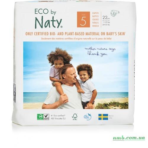 Органические подгузники Eco by Naty Размер 5 (от 11 до 25 кг) 22 шт фото