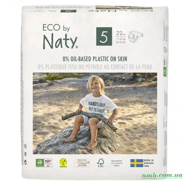 Органічні підгузники Eco by Naty Розмір 5 (від 11 до 25 кг) 22 шт фото