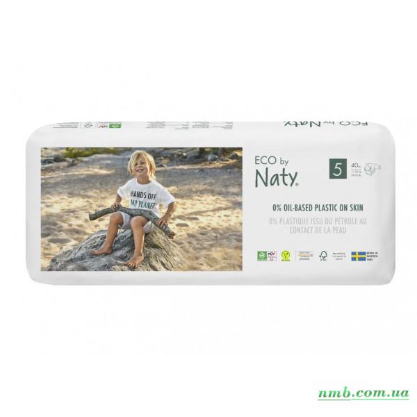 Органічні підгузники Eco by Naty Розмір 5 (від 11 до 25 кг) 40 шт фото