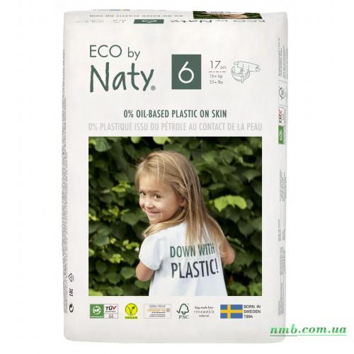 Органические подгузники Eco by Naty Размер 6 (от 16 кг) 17 шт фото