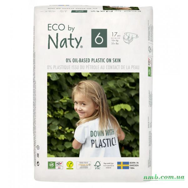 Органічні підгузники Eco by Naty Розмір 6 (від 16 кг) 17 шт фото