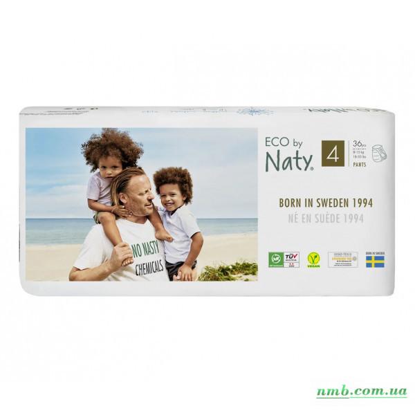 Органічні підгузники трусики Eco by Naty трусики Розмір 4 (від 8 до 15 кг) 36 шт фото