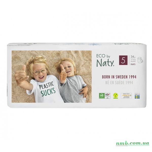 Органічні підгузники трусики Eco by Naty Розмір 5 (від 12 до 18 кг) 34 шт фото