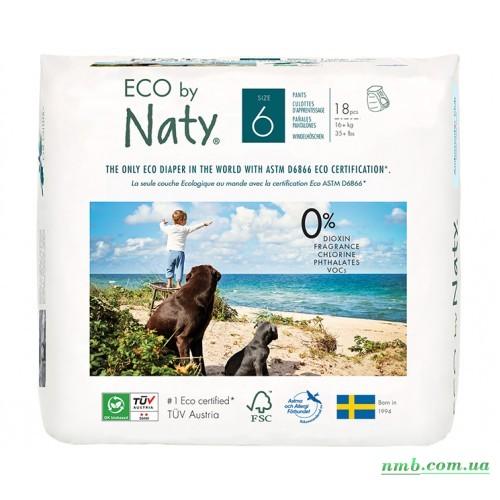 Органические подгузники трусики Eco by Naty Размер 6 (от 16+ кг) 18 шт фото