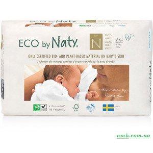 Органические подгузники Eco by Naty Размер 0 (до 4,5 кг) 25 шт