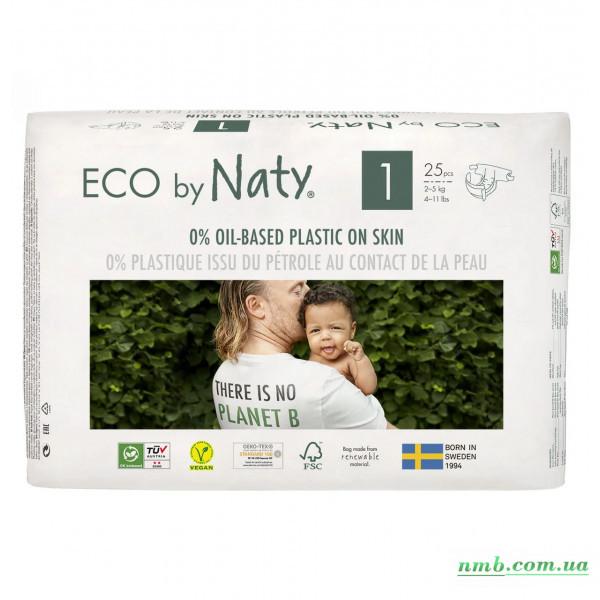 Органічні підгузники Eco by Naty Розмір 1 (від 2 до 5 кг) 25 шт фото