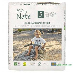 Органічні підгузники Eco by Naty Розмір 5 (від 11 до 25 кг) 22 шт