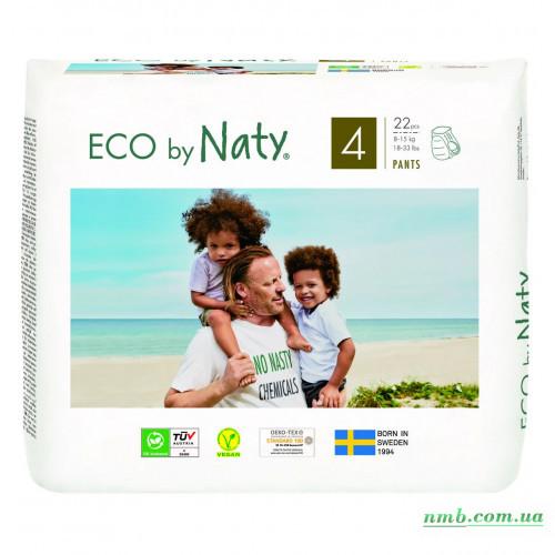 Органічні підгузники трусики Eco by Naty Розмір 4 (від 8 до 15 кг) 22 шт фото