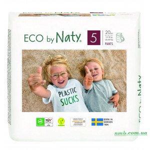 Органічні підгузники трусики Eco by Naty Розмір 5 (від 12 до 18 кг) 20 шт