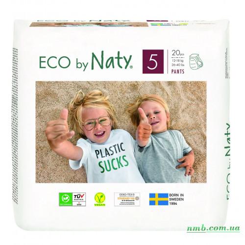 Органічні підгузники трусики Eco by Naty Розмір 5 (від 12 до 18 кг) 20 шт фото