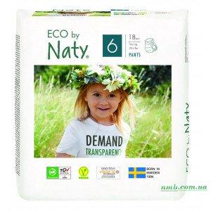 Органічні підгузники трусики Eco by Naty Розмір 6 (від 16+ кг) 18 шт