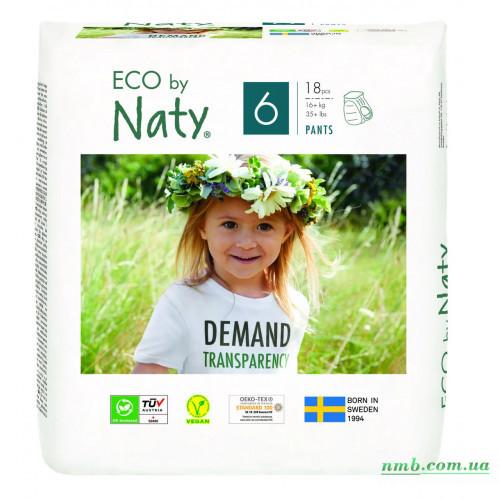 Органічні підгузники трусики Eco by Naty Розмір 6 (від 16+ кг) 18 шт фото