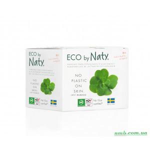 Органические подкладки для груди Eco by Naty 30 шт