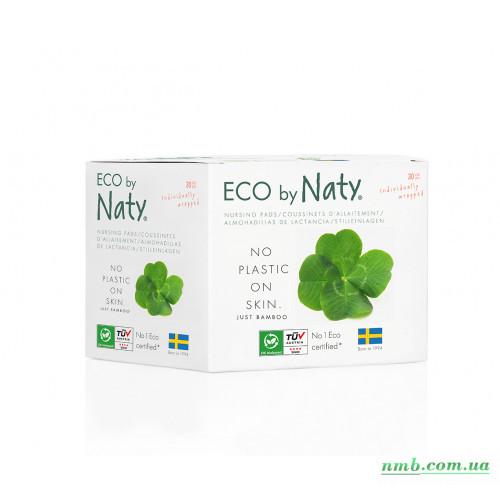 Органические подкладки для груди Eco by Naty 30 шт фото