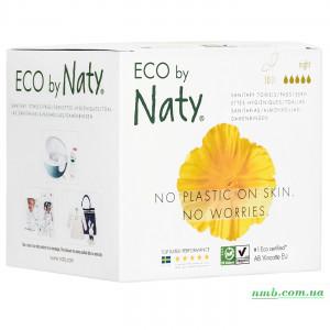 Органические прокладки Eco by Naty Night 10 шт