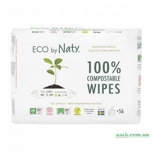 Органічні серветки Eco by Naty без запаху 168 шт (3 упаковки в 1)