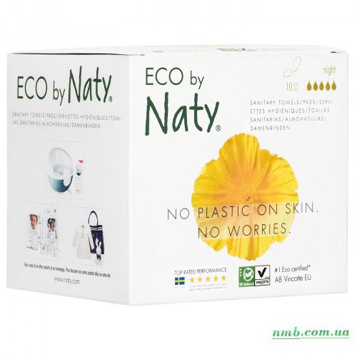 Органические прокладки Eco by Naty Night 10 шт фото