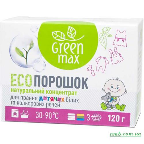Экопорошок для стирки детских белых и цветных вещей (Мини-упаковка) фото