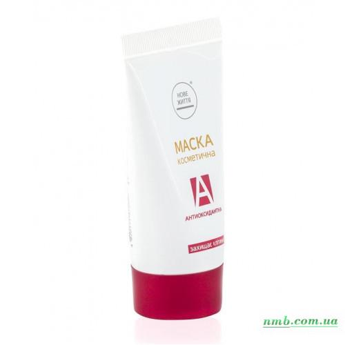 Маска для ухода за кожей лица и шеи «Антиоксидантная» фото