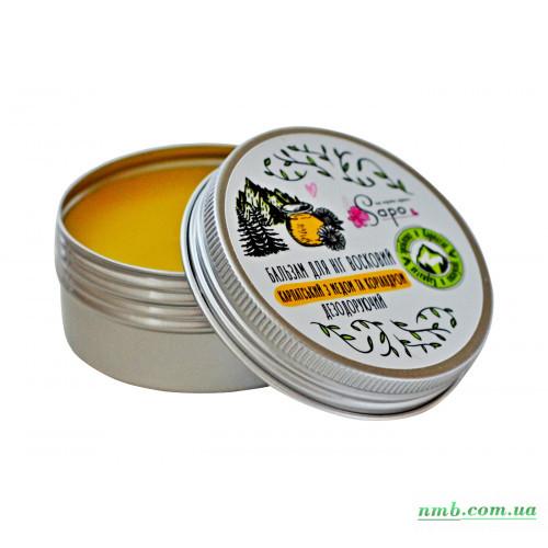 Крем - олія для тіла з медом акації, імбиром і корицею фото