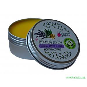 Крем - масло для тела Лаванда, шалфей и иланг