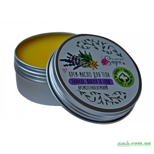 Крем - олія для тіла Лаванда, шавлія і іланг фото