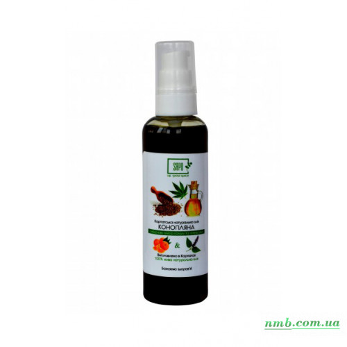 Натуральное конопляное масло с эфирным маслом пачули и апельсина фото