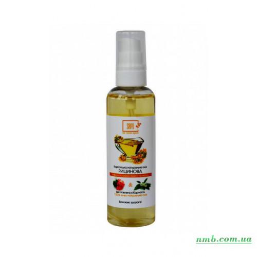 Натуральне касторове масло з ефірною олією герані фото