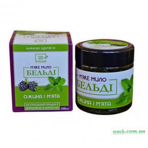 Мягкое натуральное мыло «Ежевика и мята»