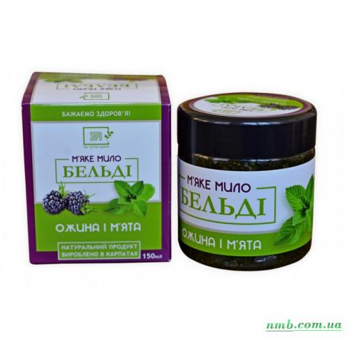 Мягкое натуральное мыло «Ежевика и мята» фото