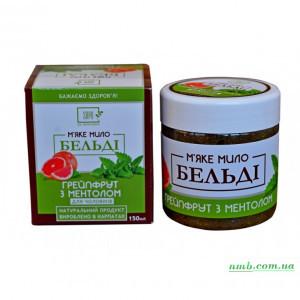 Мягкое натуральное мыло «Грейпфрут с ментолом» (для мужчин)