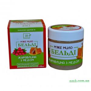 Мягкое натуральное мыло «Клюква с медом»