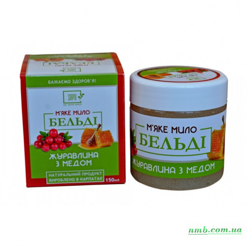 Мягкое натуральное мыло «Клюква с медом» фото