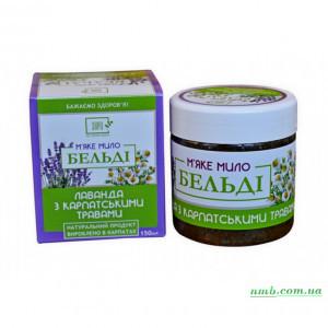Мягкое натуральное мыло «Лаванда с Карпатскими травами»