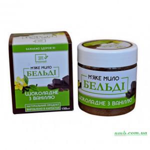 Мягкое натуральное мыло «Шоколадное с ванилью»