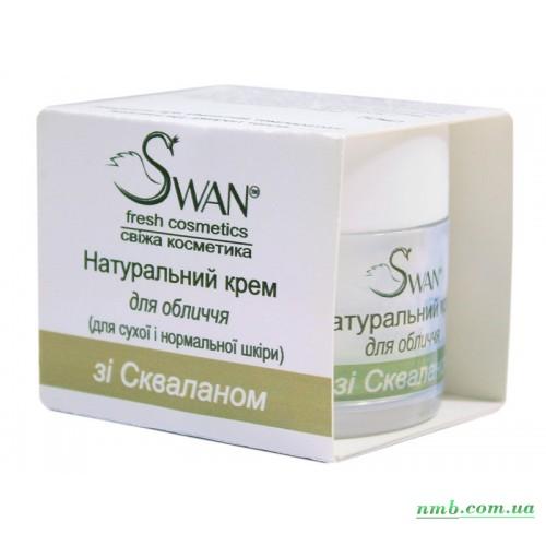 Натуральный крем для лица со Скваланом фото