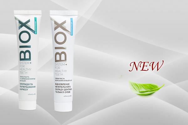 Встречайте зубные пасты BIOX